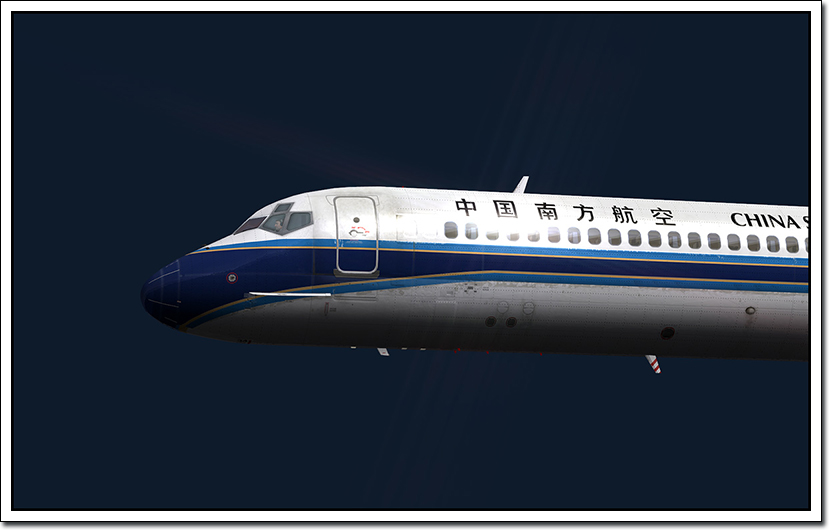 Super 80 - Ultimate Airliner Edition