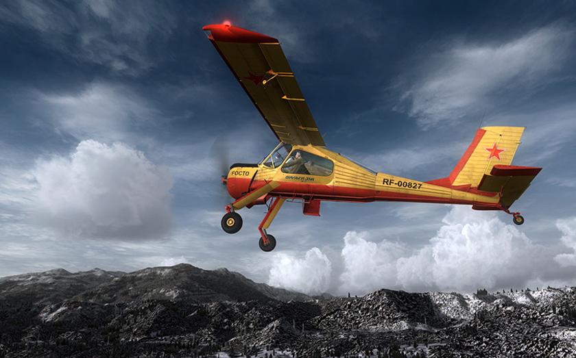 Wilga X | Aerosoft Shop