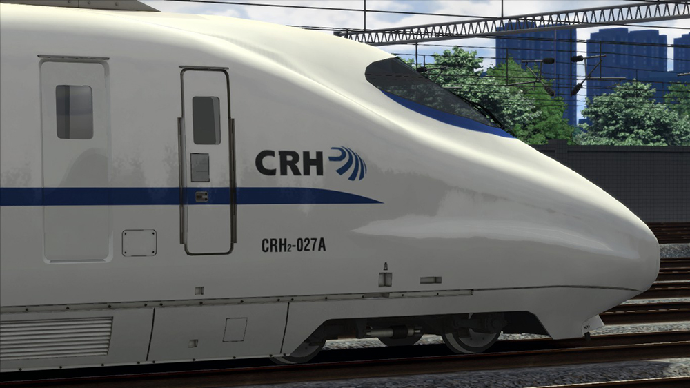 CRH2A High Speed EMU
