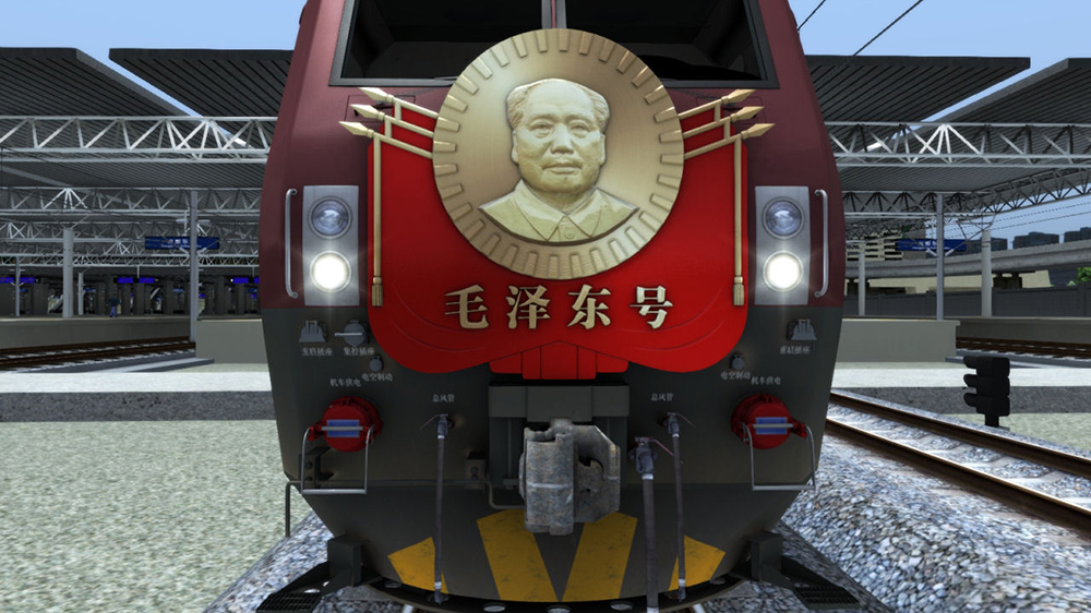 China Railways HXD3D Loco