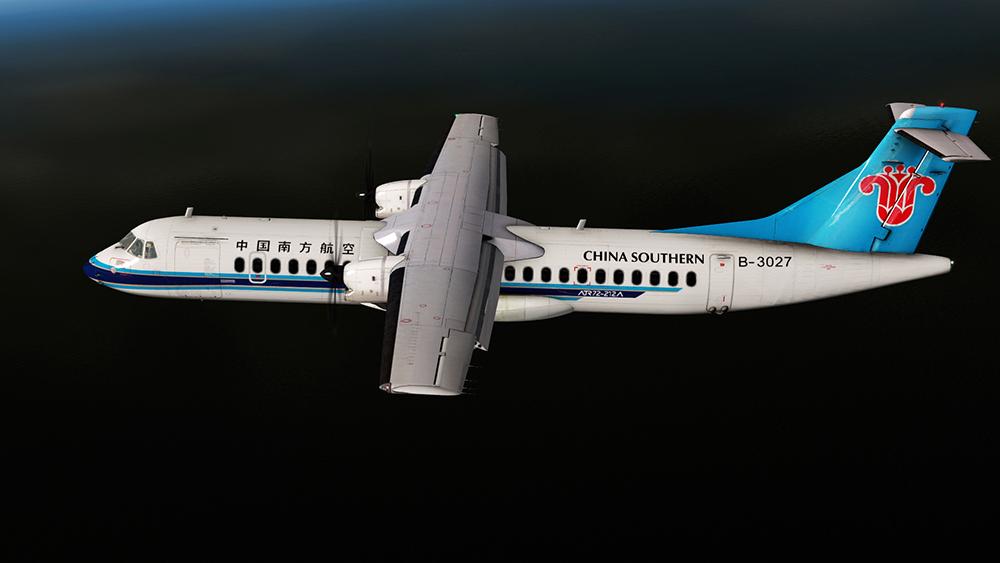 ATR 72-500 | SimWare Shop